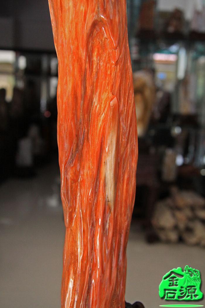 红色树化玉之..NO.3753壮志凌云