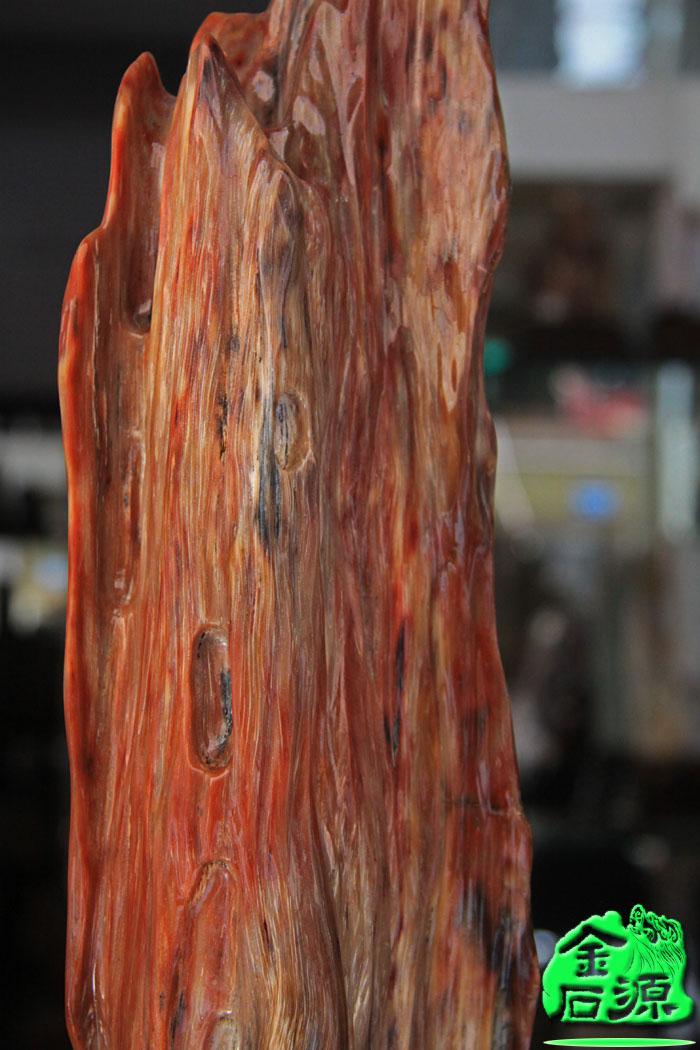 红色树化玉之..NO.3756壮志凌云