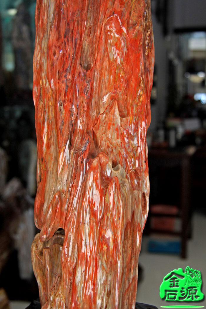 树化玉之..NO.3900红色树化玉
